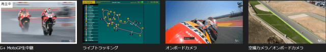 motogp日本もてぎ2019