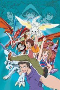 dragon drive anime