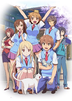 pet girl of sakura hall anime
