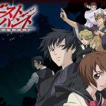 ghost-hunt-anime