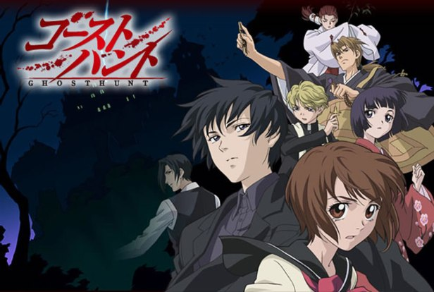 ghost-hunt-anime