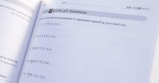 lerarning japanese
