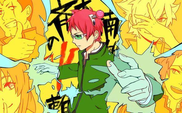Anime Series Like The Disastrous Life of Saiki K