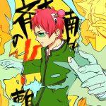 the-disasterous-life-of-saki-k-anime