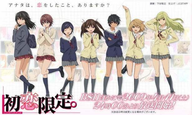 hatsukoi limited anime
