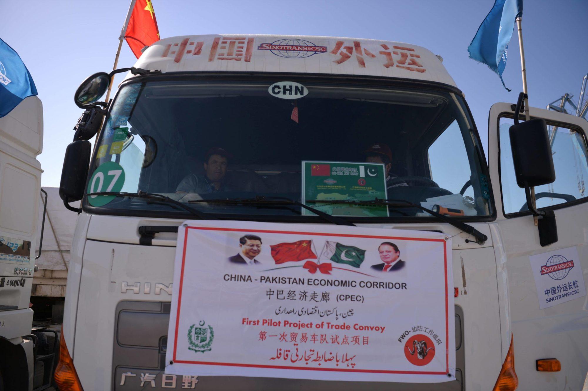Pakistan Economic Corridor