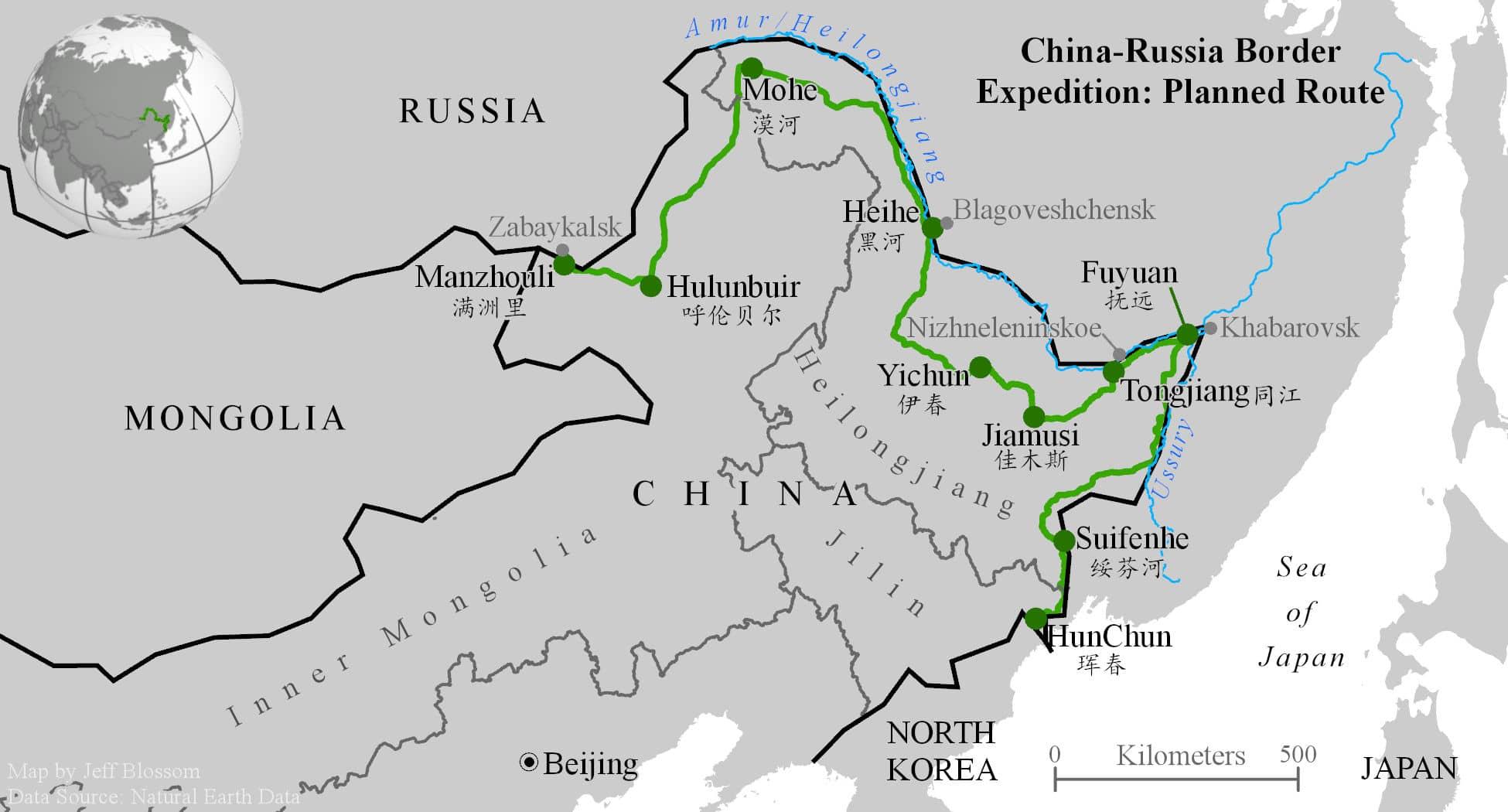 Russia border