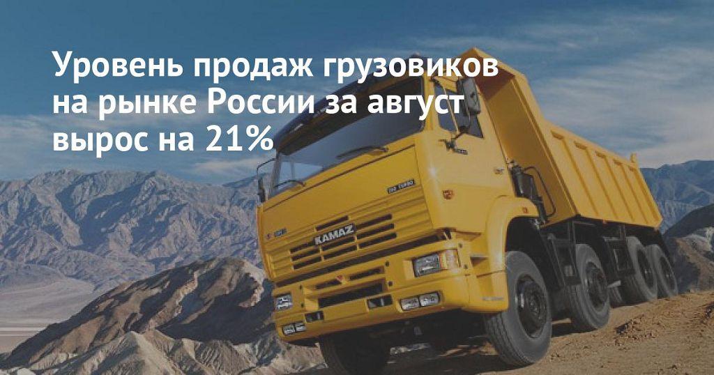 pénzt kereshet egy teherautón)