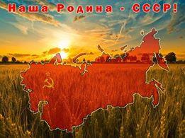 La Plaine soviétique