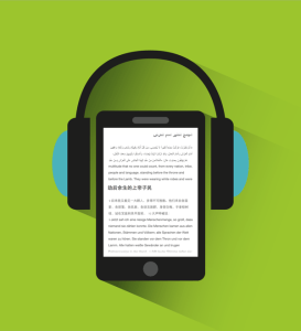Multilingual Audiobooks