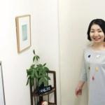 門田保子カウンセラー(広島)