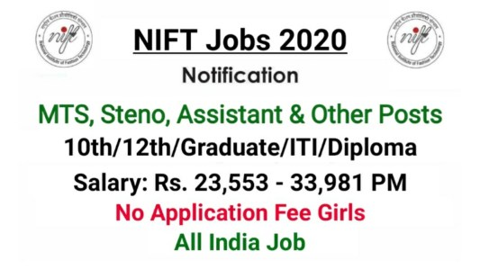 NIFT Recruitment 2020