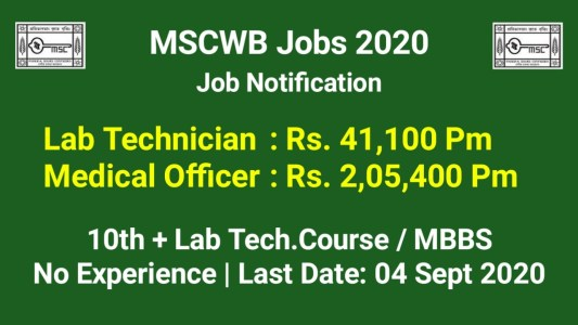 MSCWB Recruitment 2020