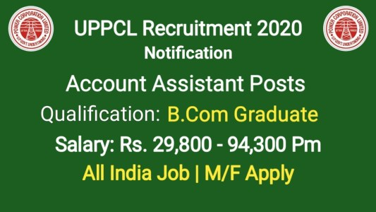 UPPCL Assistant Accountant Recruitment 2020