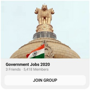 Latest Government Job