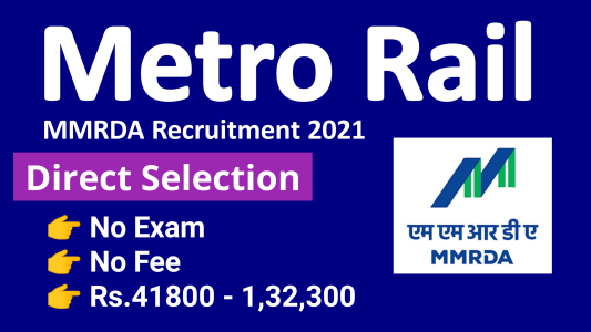 MMRDA Section Engineer Recruitment 2021