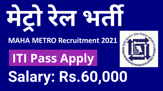 MAHA METRO Technician Recruitment 2021