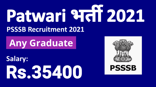 PSSSB Punjab Patwari Recruitment 2021