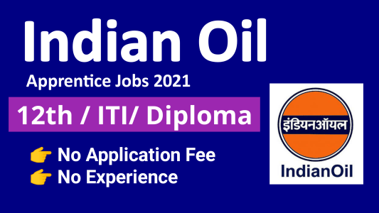 IOCL Apprentice Recruitment 2021