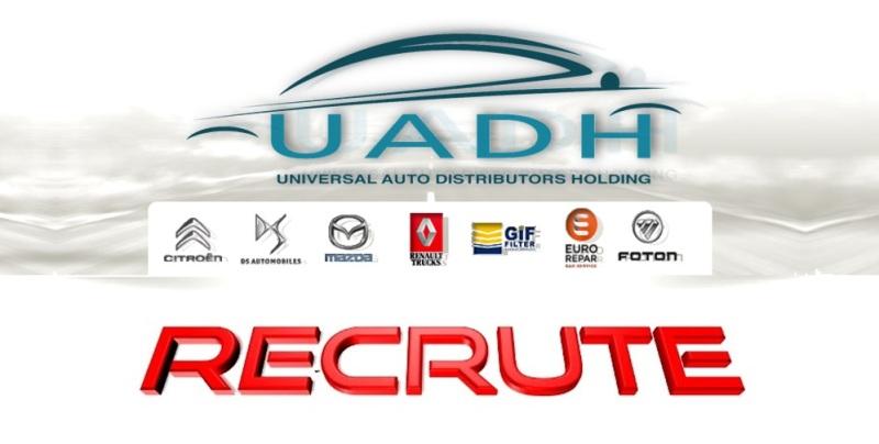 UADH // recrute