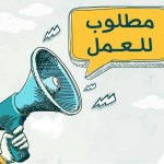 UNICEF Tunisie