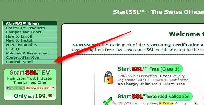 StartSSL Entrar a panel de control