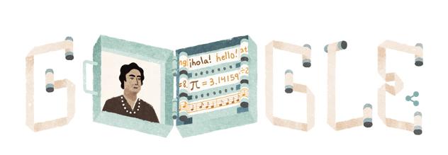 Ángela Ruiz Robles, la inventora gallega del libro electrónico