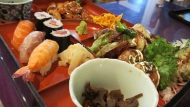 comida rara de japon