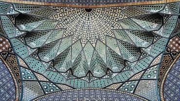 Mezquitas iranies hermosas