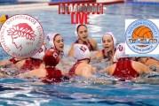 LIVE: Ολυμπιακός – Ντουναϊσβάρος