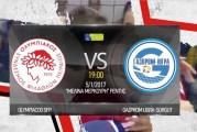 LIVE: Ολυμπιακός – Σουγκρούτ
