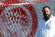 Μαρινάκης: «Για το μεγαλείο του Ολυμπιακού μας»