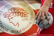 Ιστορική νίκη για τους Έφηβους του χάντμπολ