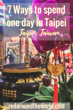 7 Ways to spend one day in Taipei (2)