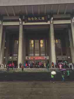 sun yat sen memorial hall taipei taiwan