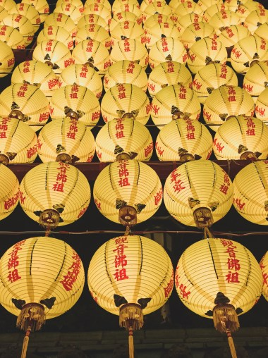 yellow lanterns at longshan temple taipei taiwan