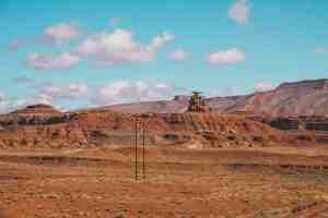 Mexican Hat rock Utah