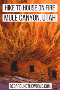 The hike to House on Fire in mule Canyon along Highway 95 is an easy morning hike to unique ruins on Cedar Mesa near Blanding, Utah.