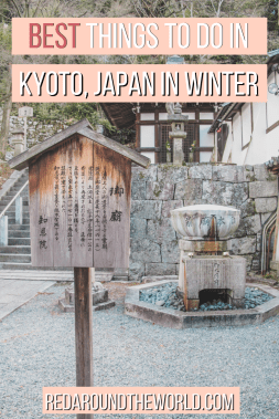 Kyoto is great year round, but it's perfect in the winter. These are the best things to do in Kyoto in the winter. Take day trips from Kyoto and explore Gion.
