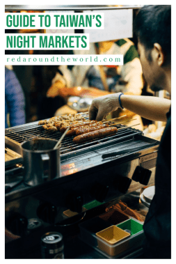 Some of the best food to try in Taiwan can be found at it's night markets. Taiwanese street food is a must-try. These are the best night markest in Taiwan. Taiwan travel   Taipei travel   taiwan food   taipei food   taiwan things to do   taipei things to do   taiwan vacation   taipei vacation   taiwan night markets   taipei night markets