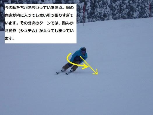 PC230479.jpg