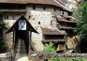 Crna Reka Monastery