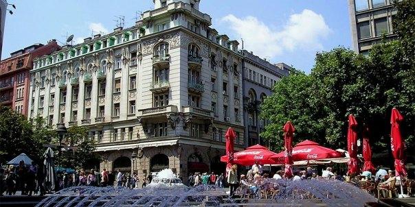 Trg Republike - Belgrade