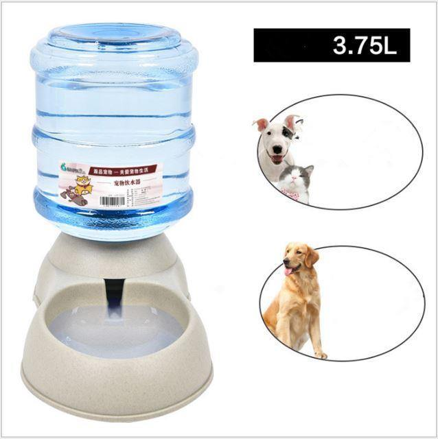 Automatic Feeder for Cats and Dogs, Water Dispenser Redbox Round 1