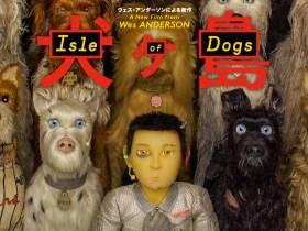 L'isola dei cani