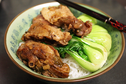 Red-Cooked Duck Over RIce