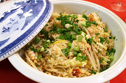 Lobster and Yellow Chive Fried Rice