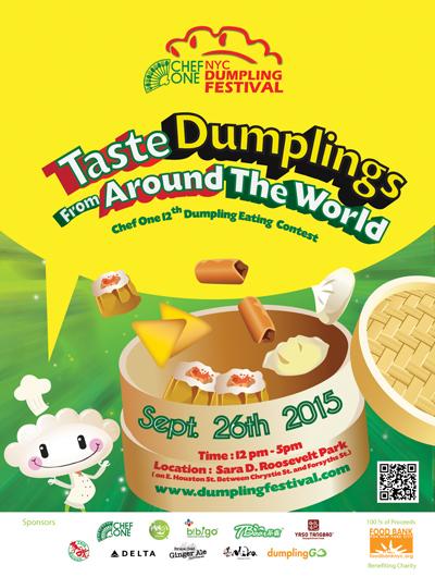 2015-dumpling-fest-poster
