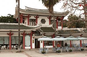 Gulangyu Mansion Museum