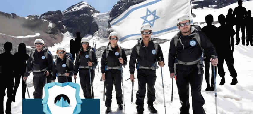Resultado de imagen de militares israelies en argentina